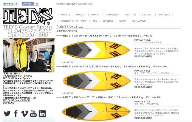 スクリーンショット 2015-04-11 0.02.47